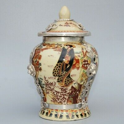 Collect Old Miao Silver Armour Satsuma Ware Carve Myth Dragon Luck Storage Jar