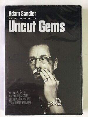 Uncut Gems DVD!!! Brand New Sealed!!!