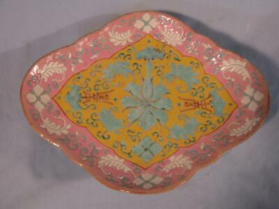 "Antique Chinese Export Famille Rose 10"" Footed Tray Plateau"