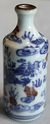 Antique Rare Yongzheng Chinese Blue White Dragons Miniature Vase Snuff Bottle