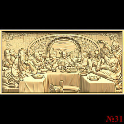 (31) STL Model Religion Icon Last Supper for CNC Router 3D Printer Artcam Aspire