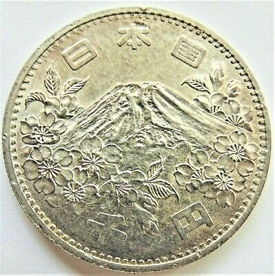 1964 Yr 39, JAPAN, Tokyo Olypics Sterling Silver 1000 Yen grading UNCIRCULATED.