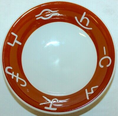 JACKSON China Restaurant Ware Cowboy Brands Cattle SOUP CEREAL Salad BOWL Rodeo