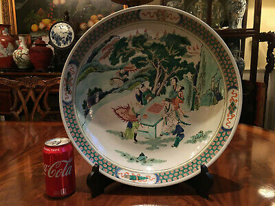 A Large Chinese Qing Dynasty Famille Rose Porcelain Charger.
