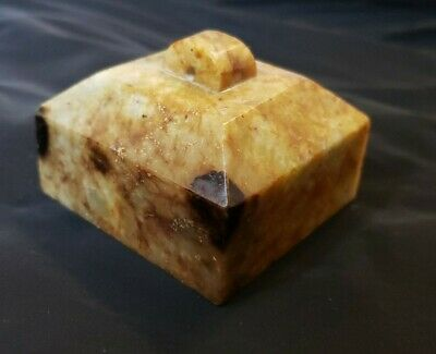 antique chinese square form mottled jade seal