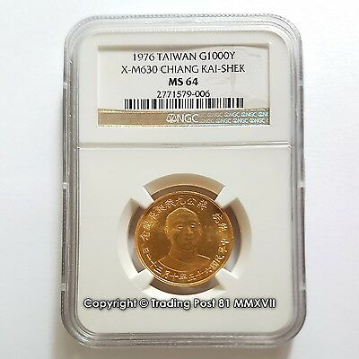 TAIWAN (Rep. of China) 1976 - Official Mint Medal - Gold - KM-XM630 - NGC MS 64