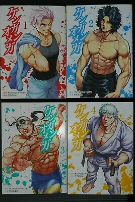 JAPAN Kengan Ashura Series: Kengan Omega vol.1~4 Set