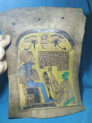Leather. Pharaonic is very rare, the ancient civilization of Egypt.. 3