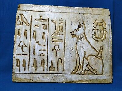 Bastit, the idol of grace and farewell to the ancient Egyptians