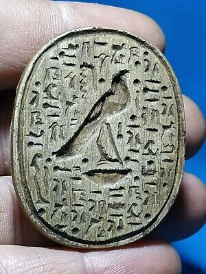 Royal Scarab is very rare ancient Egyptian civilization. 1