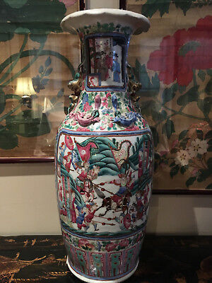 A Large Chinese Qing Dynasty Famille Rose Porcelain Figure Vase, Restored.