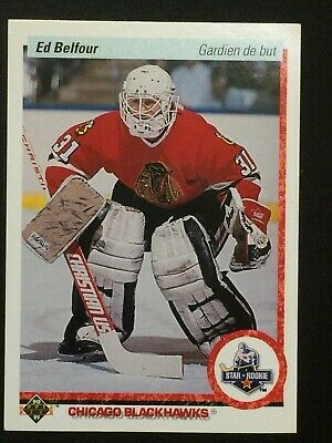 👌 1990-91 Ud Upper Deck French #55 Ed Belfour Rc 👌