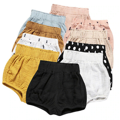 Kids Summer Pants Girls Cotton Panties Elastic Waist Plain Color Short Bottoms