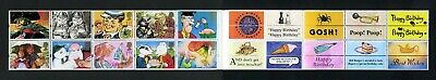 GB 1993 Greetings stamps Gift giving  Booklet pane SG1644a  MNH / UMM FV£7.60