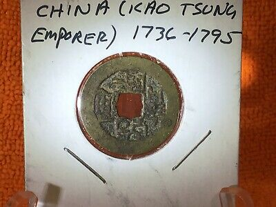 5 Chinese Very Old Brass Coins