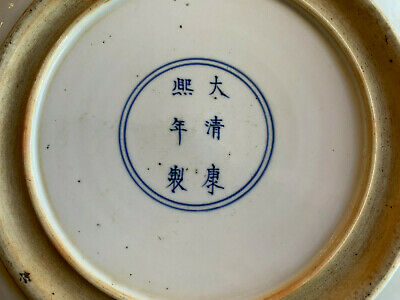 A Large Chinese Qing Dynasty Famille Rose Porcelain Brush Washer, Marked.
