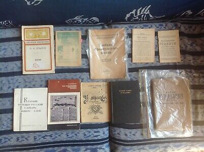 Russian and Ukrainian books incl children's and adult vintage