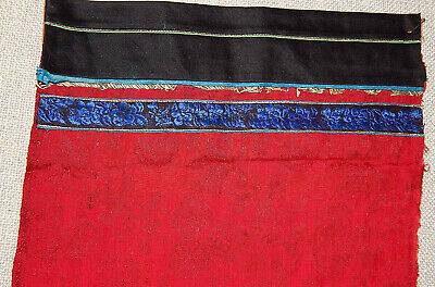Antique 200-year-old Qing Dynasty Imperial Chinese Textile Fragment
