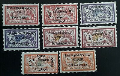 "RARE 1924- Syria lot of 8 French Allegory Merson stamps with ""Syrie"" O./P MUH"