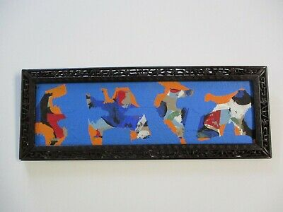 CONTEMPORARY PAINTING MODERNISM ABSTRACT EXPRESSIONIST VINTAGE FRAME POP small