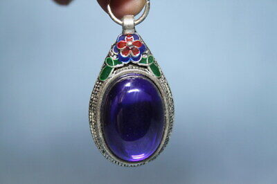 Collectable Ancient Miao Silver Carved Flower Inlay Purple Beads Elegant Pendant