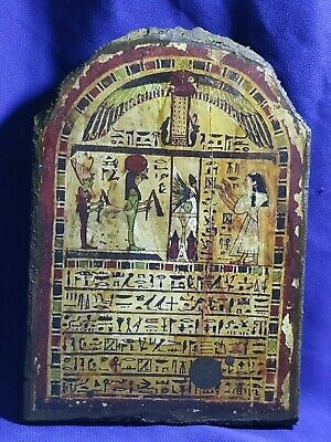 Pharaonic walls, a rare ancient Egyptian civilization 1.. wood