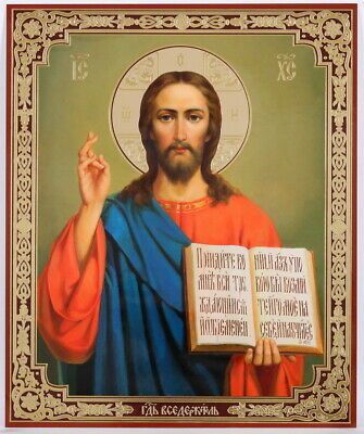 Christ the Teacher - Russian Icon - 8 5/8 inches - Christ Pantocrator