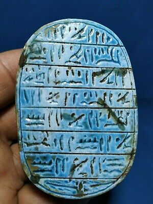Royal Scarab is very rare ancient Egyptian civilization. 7