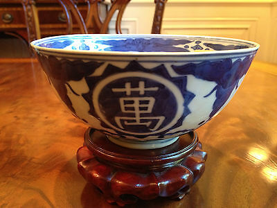 An Important and Rare Chinese Ming Dynasty Blue and White Bowl, Marked.