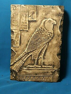 Horus, the symbol of justice, the ancient civilization of Egypt