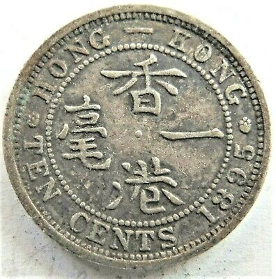 1895 HONG KONG, Victoria, Silver Ten Cents grading About VERY FINE.
