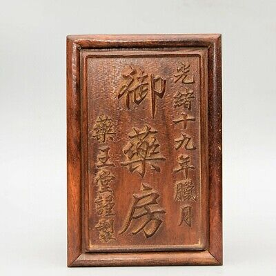 Collectable China Old Boxwood Hand-Carved Delicate Unique Bring Luck Jewel Box