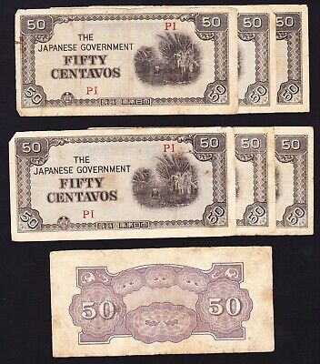 Japan WWII Occupation 50 Centavos Note Block# PI - One Note Only (7 Available)