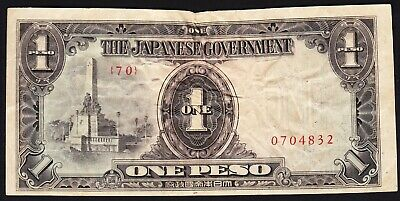 Japan Invasion Occupation Philippines WWII - 1 Peso 2nd Series 1943