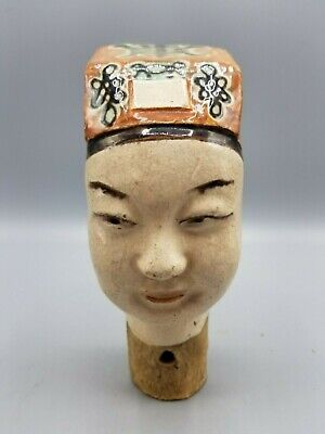 Chinese Ming Dynasty Porcelain Pottery Funerary Head Of A Noble Woman W/ Hat