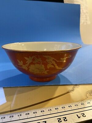 Antique Chinese  Copper Red Glaze Bowl  18th Century