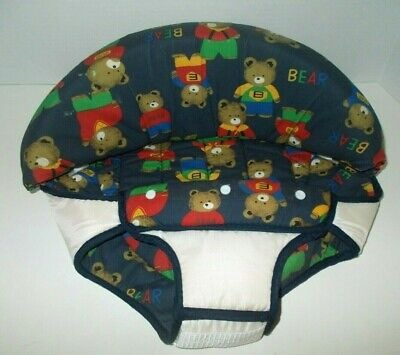 Baby Trend Bear Walker - Replacement SEAT