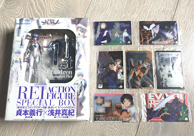 Evangelion 1st Children REI Action Figure Special Box Collection Cards Brand New