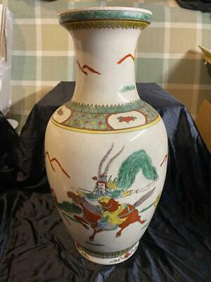 "Antique Chinese 14 1/4"" Vase Warriors Fighting Marked On Bottom"