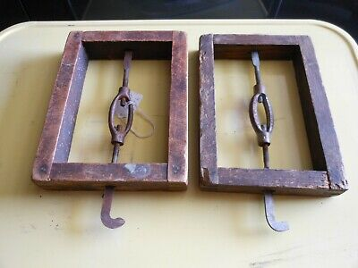 Antique Wood Bed Frame/Mattress Spacers