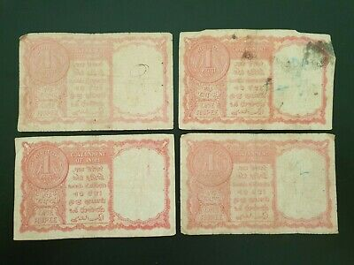 Persian Gulf Indian Rupee x 4 Bank note. Will sell separately if requested