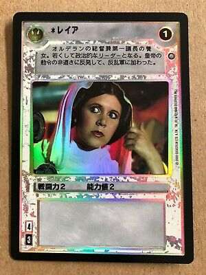 Chimaera Foil Card 2 NM//MT! Unplayed!! Star Wars CCG Reflections II