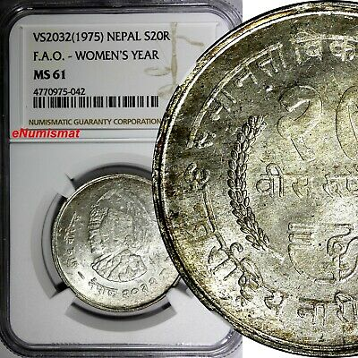 Nepal SHAH DYNASTY Silver VS2032(1975) 20 Rupee NGC MS61 FAO-Women's Year KM#836