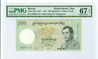 2011 BHUTAN 100 NGULTRUM REPLACEMENT NOTE P# 32b* PMG 67 EPQ-ONLY 1 GRADED