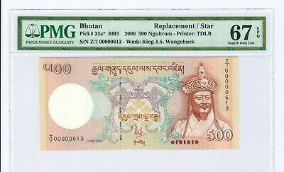 2006 BHUTAN 500 NGULTRUM REPLACEMENT NOTE P# 33a* PMG 67 EPQ-3 DIGIT # TOP POP!!