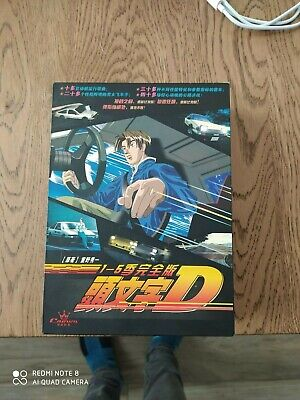 Initial D Anime DVD 1-5 Stage 25 DVD