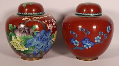 Brass Japanese Floral Design Cloisonne Enamel Temple Jar - Ginger Jar