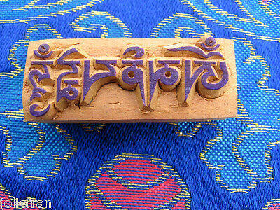 "Hand Carved Solid Wood 2.25"" Om Mantra Rubber Stamp Art Tibetan Buddhist Nepal"