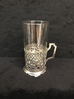 Antique Persian Heavy Handmade Silver Tea glass cup holder w/ Dedication