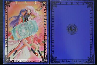 JAPAN Chiho Saito manga Torikae Baya vol.13 Limited Edition With Art Book